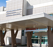 Exterior photograph of Michael W. Chapman Emergency and Trauma Center © UC Regents