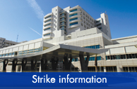 Strike information © UC Regents